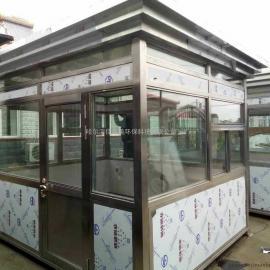 辽地铁站临时售票亭、停车场收费亭、高速公路收费亭