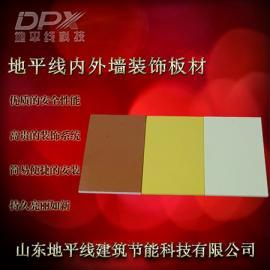 索洁吸音板丨防火板材丨索洁吸音板集成房屋外墙专用