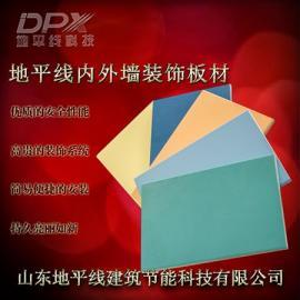 无机树脂板丨无机板丨无机树脂板品牌直销