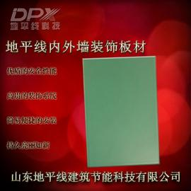 抗菌板丨吸音板丨仿石板丨抗菌板国标产品