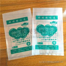 速冻水饺包装袋现货供应 彩印饺子塑料袋 冷冻手工饺子袋定做