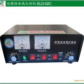 台山金属电化打标机|日期金属喷码机|高精度金属喷印机厂家