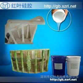 RTV硅橡胶、RTV2硅橡胶、RTV-2硅橡胶