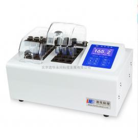 连华科技5B-1B双温区消解器