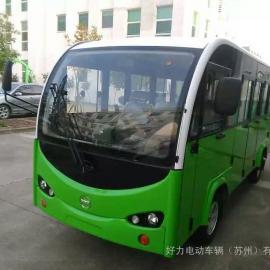 温州14座封闭电动观光车(电瓶观光车)制造公司
