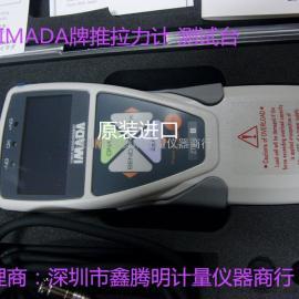 日本IMADA扭力仪HTGS-5N