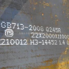 Q245R钢板,耐高温钢板,Q245R锅炉钢板