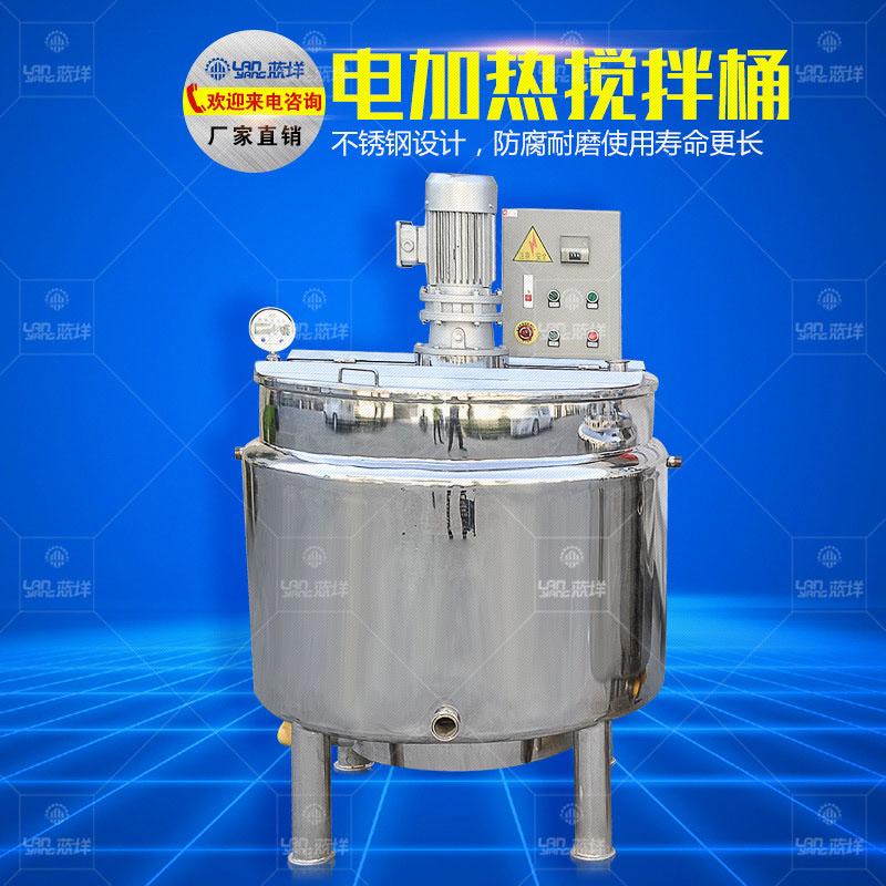 蓝��电加热搅拌桶 液体搅拌机 不锈钢发酵桶 防腐耐磨 厂家直销