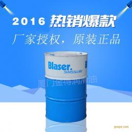 巴索 BC 25 MD水溶性切削液