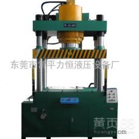 深圳厂家直销LED散热器冷挤压成型油压机