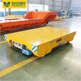 蓄电池轨道电动平车热钢坯、冷轧平板拖车5吨6吨8吨可定制