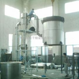 定制农药烘干机-乙氧氟草醚、杀虫单专用闪蒸干燥机