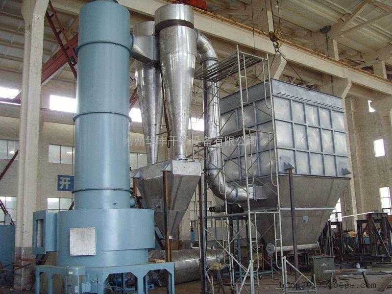 XSG1000/800旋转闪蒸干燥机