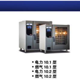 德国MKN万能蒸烤箱FKE202R_CL 商用万能蒸烤箱