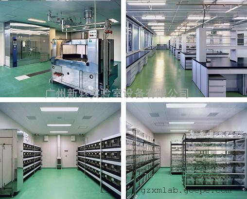 生物实验室 动物实验室 植物学实验室 微生物实验室