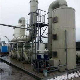 供应有机废气处理设备 废气处理环保设备 光氧催化废气处理设备