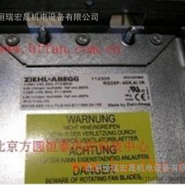 西门子-新品RG28P-4EK.41.1R