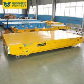 无轨地平车煤矿搬运电动台车10吨20吨30吨可定制车
