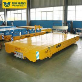 30吨煤矿轨道搬运电动平车各种型号帕菲特都可定做
