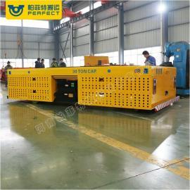 搬运变压器液压升高无轨电动轨道平板车蓄电池轨道平移车20吨可定