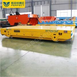 拖电缆电动轨道搬运车和起重机配套使用非标定制电动平板车
