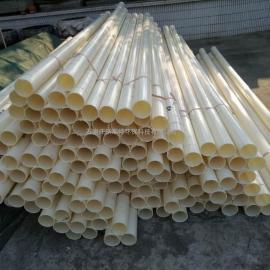 ABS管材 配件 曝气管道定制