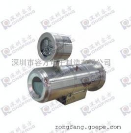 高品质电源红外灯防爆护罩