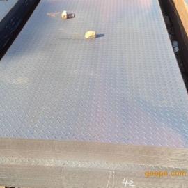 南京花纹钢板批发 南京花纹板特约销售公司