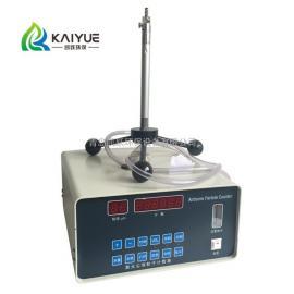KY-D型六通道激光尘埃粒子计数器