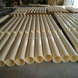ABS管材 ABS配件 曝气头管道 曝气管配件