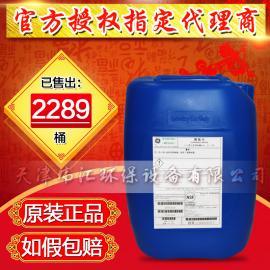 ***指定总代理商 美国GE膜阻垢分散剂MDC220 有效阻止碳酸钙结垢
