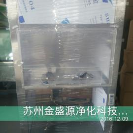 不锈钢单人位垂直流工作台