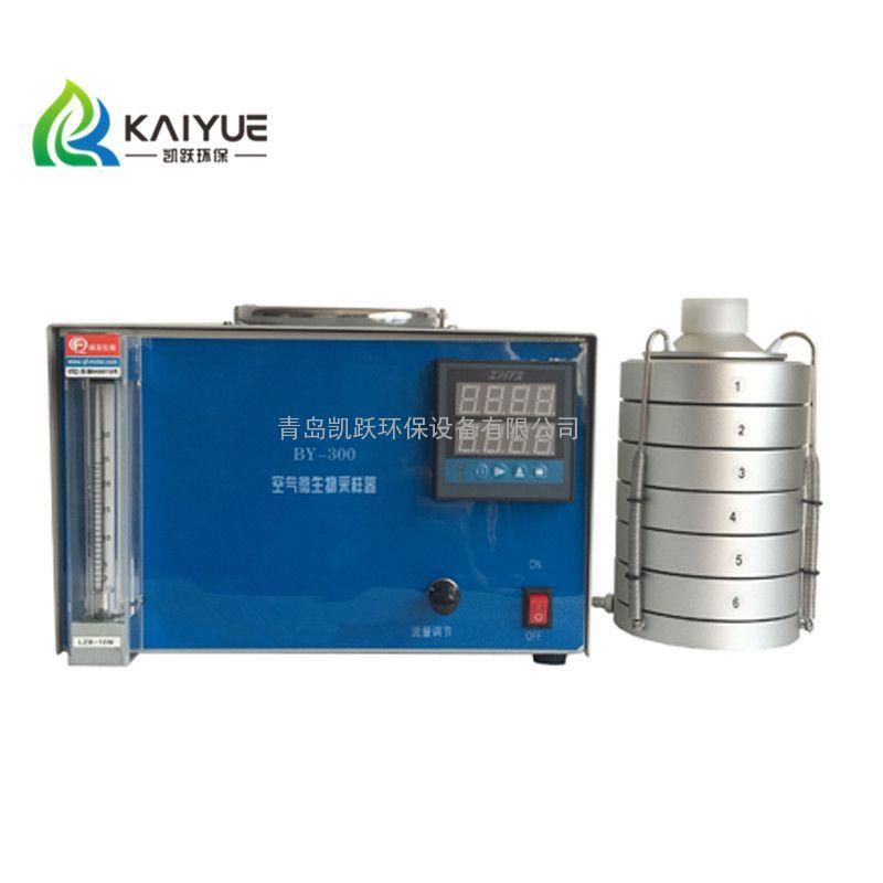 BY-300型空气浮游菌微生物采样器