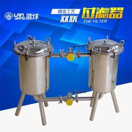 高精度双联过滤器 不锈钢饮料过滤器 液体卫生级双桶过滤机