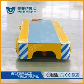 满足频繁使用的要求没有电缆低压轨道的500t电动平车
