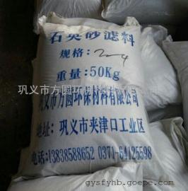 山东日照过滤石英砂滤料生产厂家