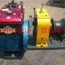 专业供应柴油绞磨机汽油 柴油机动绞磨8吨