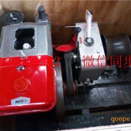 供应5吨汽油绞磨 柴油绞磨进口绞磨 柴油机绞磨机