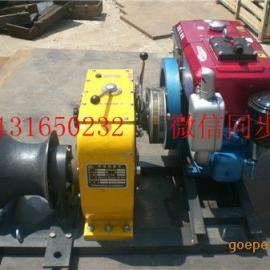 供应机动绞磨柴油牵引机 机动绞磨批发 传动轴快速机动绞磨