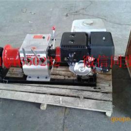 厂家专业直销柴油卷扬机机动绞磨 绞磨机 汽油柴油电动 机动角磨�