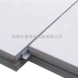 手工岩棉彩钢板 电子车间岩棉板隔墙 净化岩棉手工板