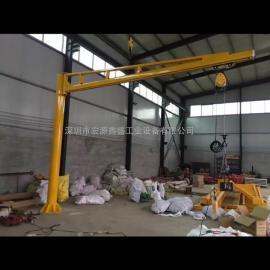 立柱式悬臂吊、1吨悬臂吊、宏源鑫盛悬臂吊
