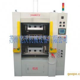 YW-RB600墨盒热板焊接机