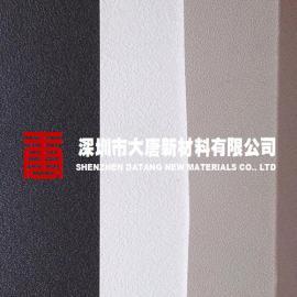 南京杭州合肥工厂生产订做黑色彩色塑料ABS皮纹板装饰板