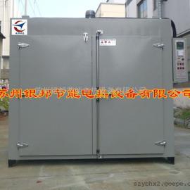 高温热处理烤箱 450度工业高温烘箱 500度高温烘烤箱