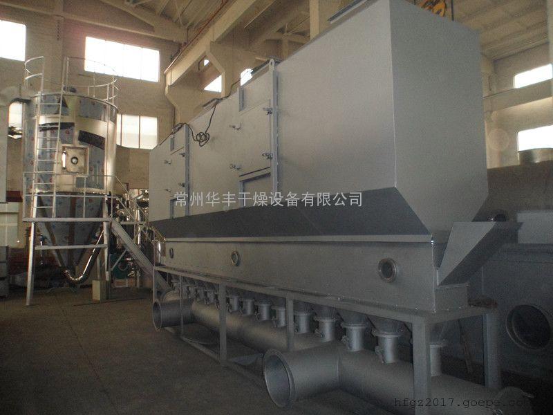 供应卧式沸腾床干燥机