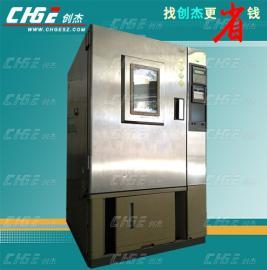 二手日本ESPEC恒温恒湿箱,进口高低温湿热槽,爱斯佩克试验箱