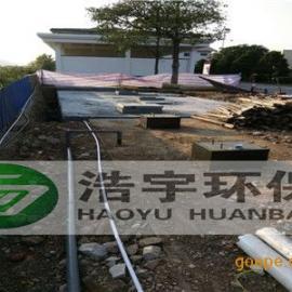 广州地埋式一体化生活污水处理设备