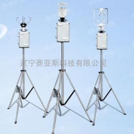 超声波气象站SYS-PC5型