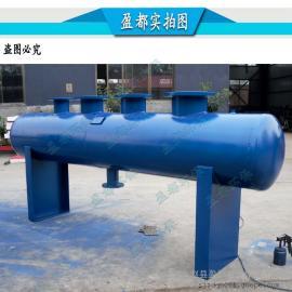 承德YDFJ-250分集水器
